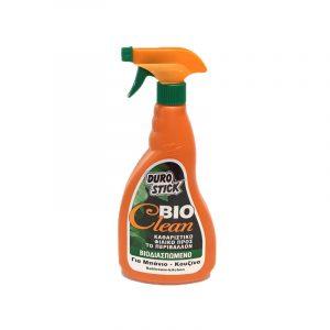 bio clean bath